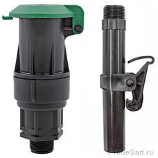 Водяная розетка (гидрант) с ключом Ipaar 9650.024D