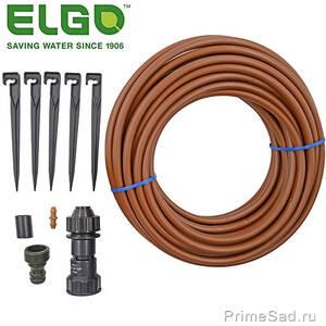 Набор капельного полива ELGO 1005 MDS8