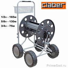 Тележка для шланга Claber Jumbo 8900