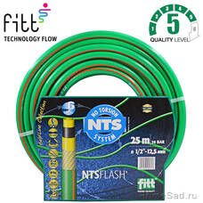 """Шланг для полива NTS Flash 3/4"""" 25m Fitt"""