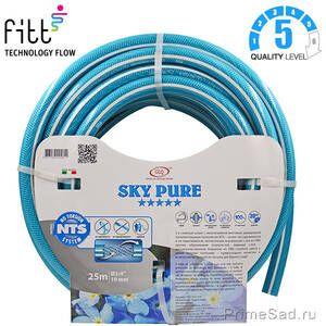"""Шланг для полива NTS SKY PURE 1"""" 25m Fitt"""