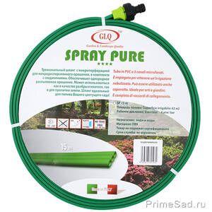 Плоский шланг для полива Spray Pure 15m GLQ
