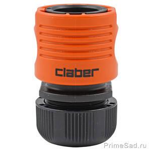 """Соединительная муфта 3/4"""" Claber 8609"""