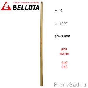 Черенок для мотыги Bellota M0-1200