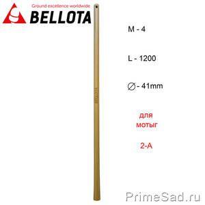 Черенок для мотыги Bellota M4-1200