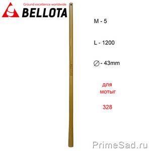 Черенок для мотыги Bellota M5-1200