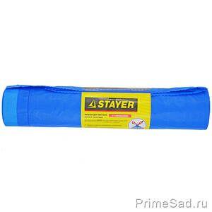 Мешки для мусора 120л особо прочные Stayer