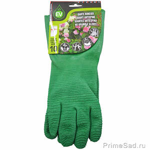 Перчатки для роз Антишип RAIN 320.0000003