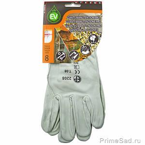 Перчатки Pro Gloves RAIN 320.0000106