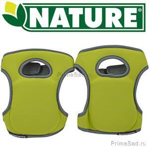 Наколенники Nature 6072428