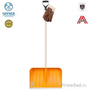 Лопата для снега пластиковая с перчатками OFFNER