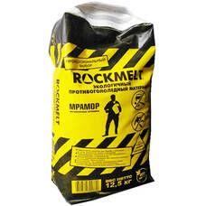 Противогололедный материал Мраморная крошка RockMelt 12.5кг