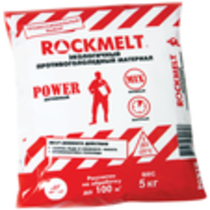 Противогололедный реагент RockMelt Power 5кг